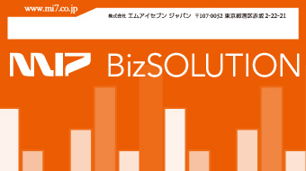 MUSIC EcoSystems | BIZ法人窓口