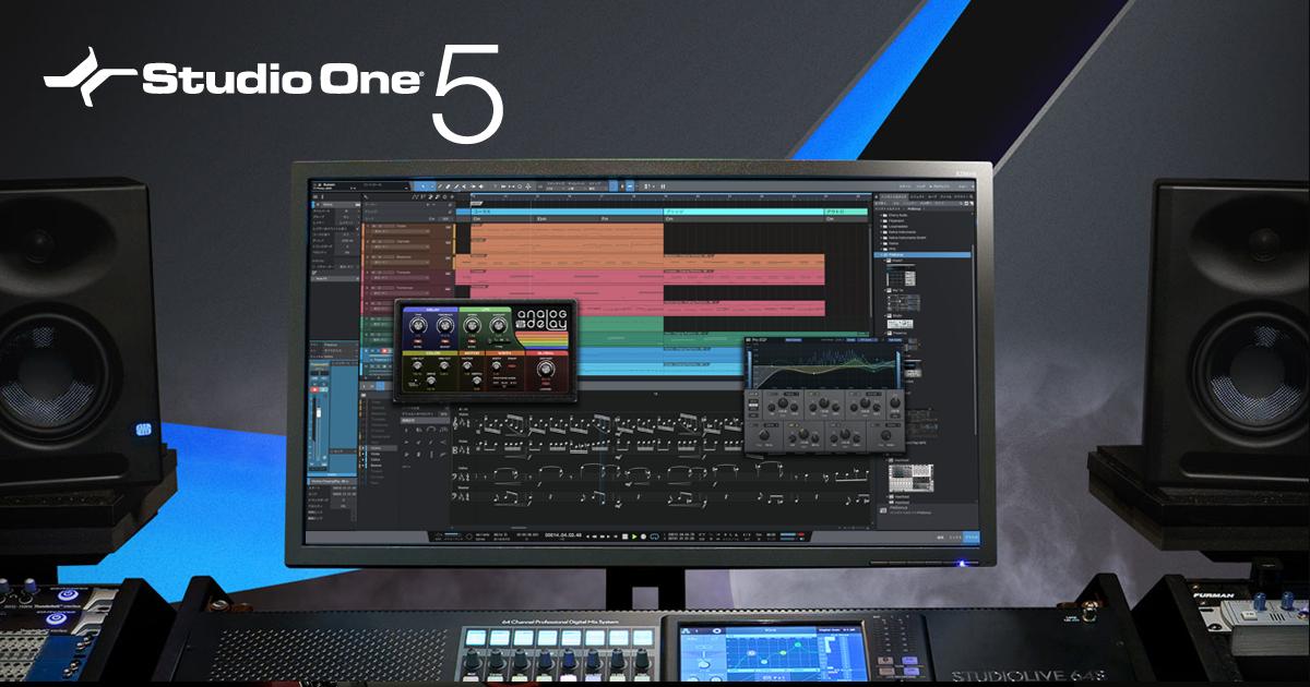 PreSonus | Studio One日本語ポータルサイト - powered by MI7