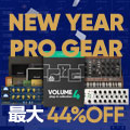 NEW YEAR, PRO GEARセール