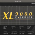 Solid State Logic XL 9000 K