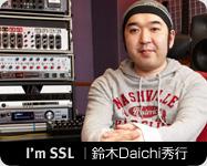 鈴木Daichi秀行