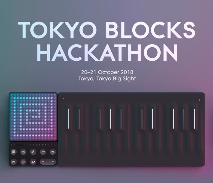 TOKYO BLOCKS HACKATHONの詳細&エントリー