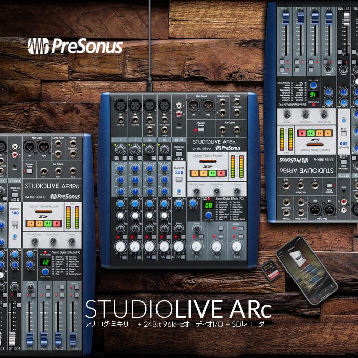 StudioLive ARcシリーズを購入する