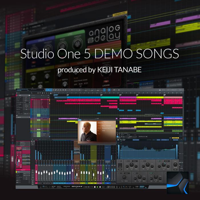 Studio One 5を購入してデモソングを今すぐGET