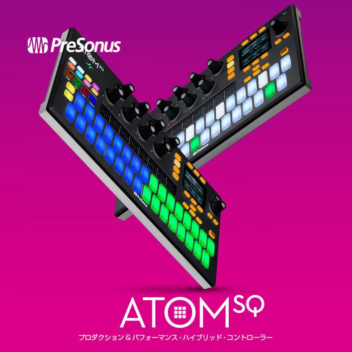 ATOM SQを28,600円で今すぐ購入する
