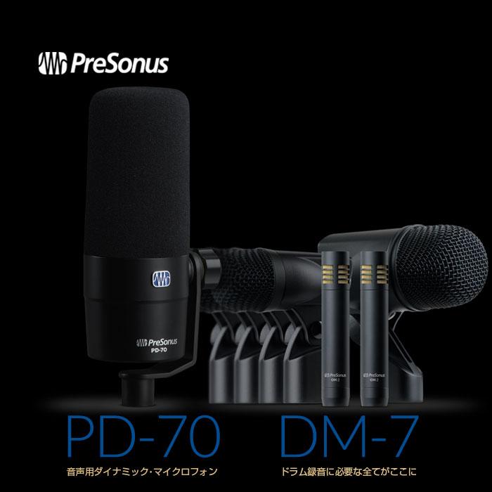 PD-70|DM-7の詳細を見る