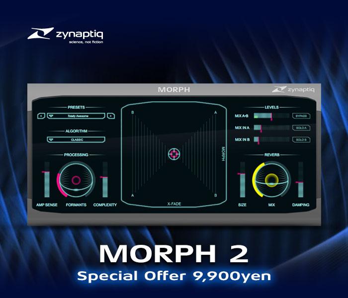 MORPH 2を9,900円でGETする