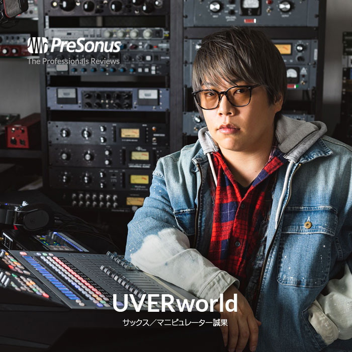 UVERworld誠果氏のインタビューを読む