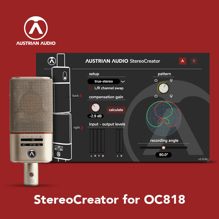 StereoCreatorプラグインでステレオを始める