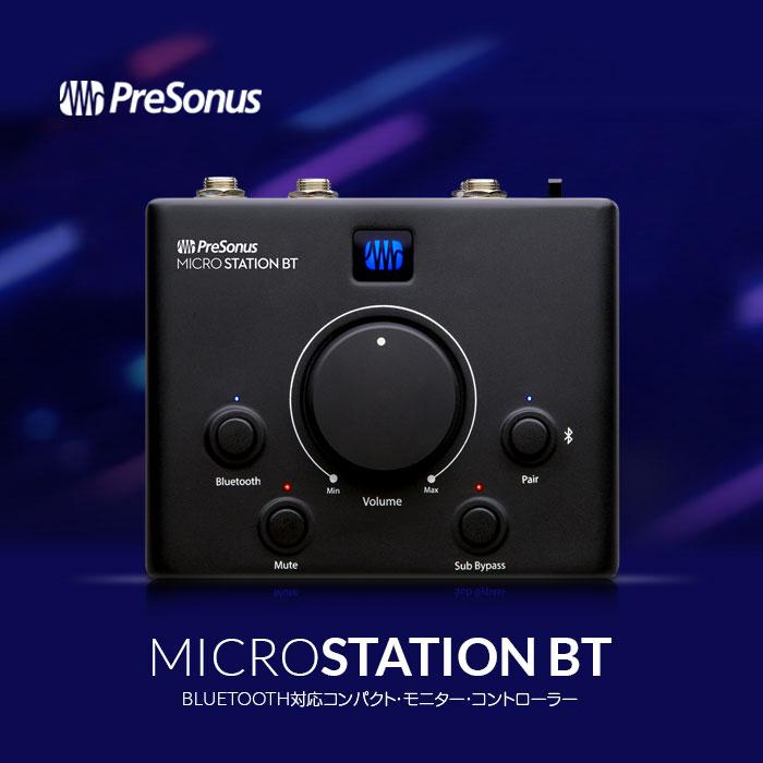 MicroStation BTを購入する